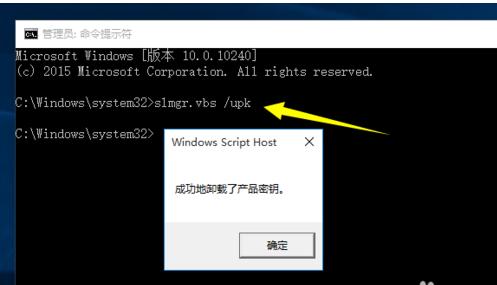 windows10各种版本激活步骤及方法