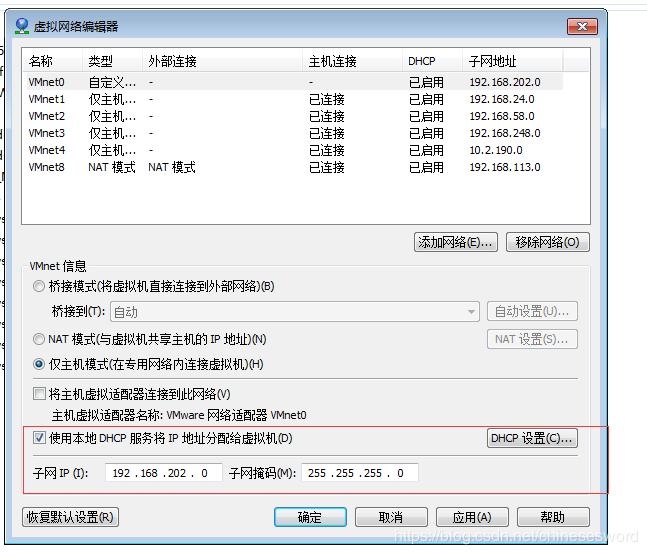 VMware配置虚拟机就有独立IP地址