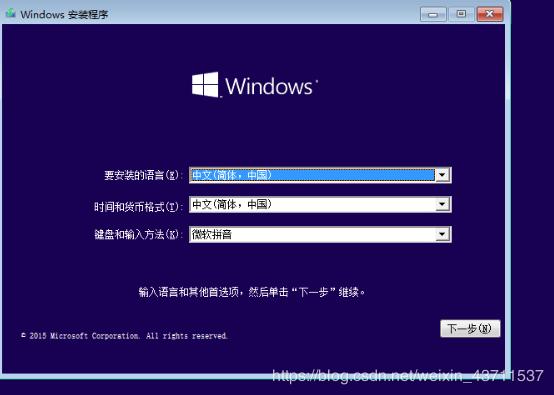 esxi6.7装windows10