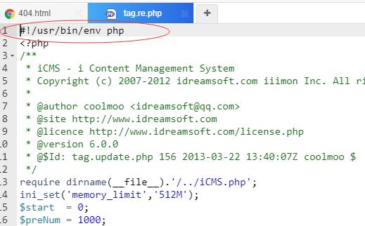 icms在宝塔面板任务中shell执行php文件的操作