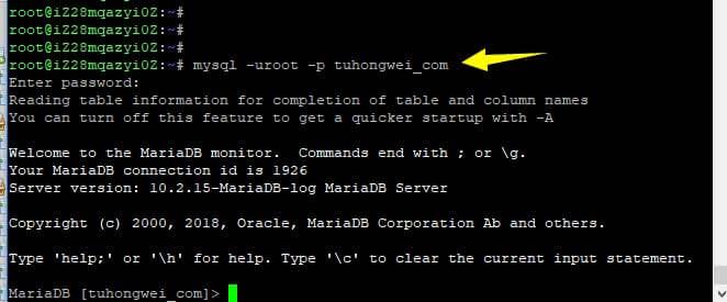 MySQL的MyISAM转换成InnoDB引擎的两种方法