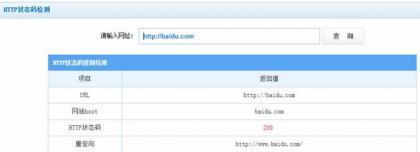 URL标准化确定首选域解决文章的相似度
