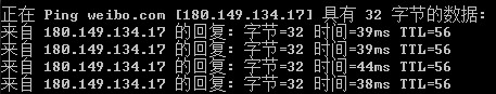 国内出现大范围DNS故障 新浪微博等网站被解析至65.49.2.178