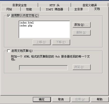 dedecms织梦全站使用动态页面的详细修改步骤