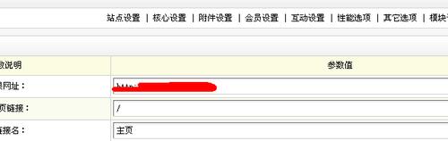 模板文件不存在,无法解析文档