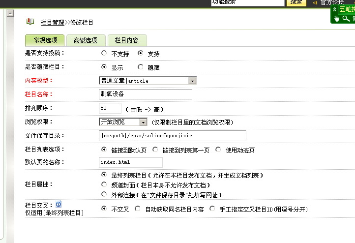dedecms升级到V5.7后台按钮,编辑器无法显示